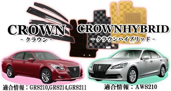 クラウン21系
